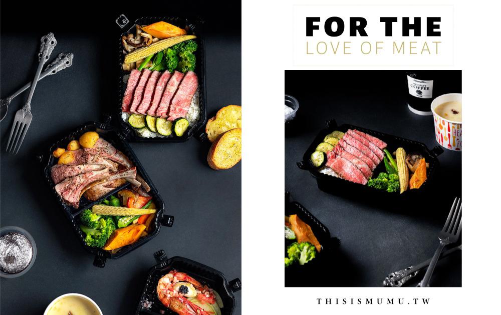 新竹美食。侍肉餐酒館 the butcher chef|1 週內 3 訪的高質感外帶外送餐