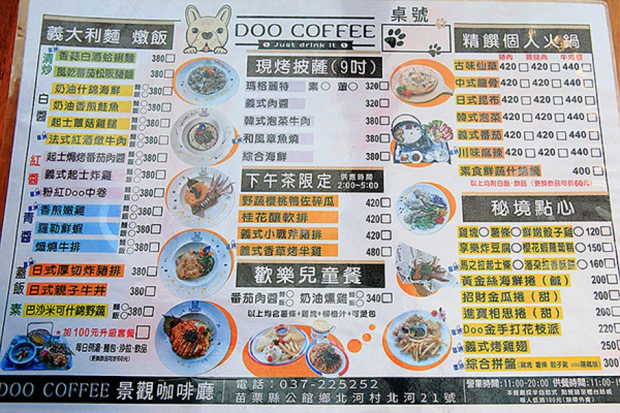 ▲▼Doo Coffee景觀咖啡廳、享樂秘境民宿露營農場。(圖/萍子)