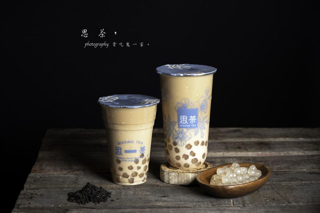 珍珠紅茶拿鐵.jpg