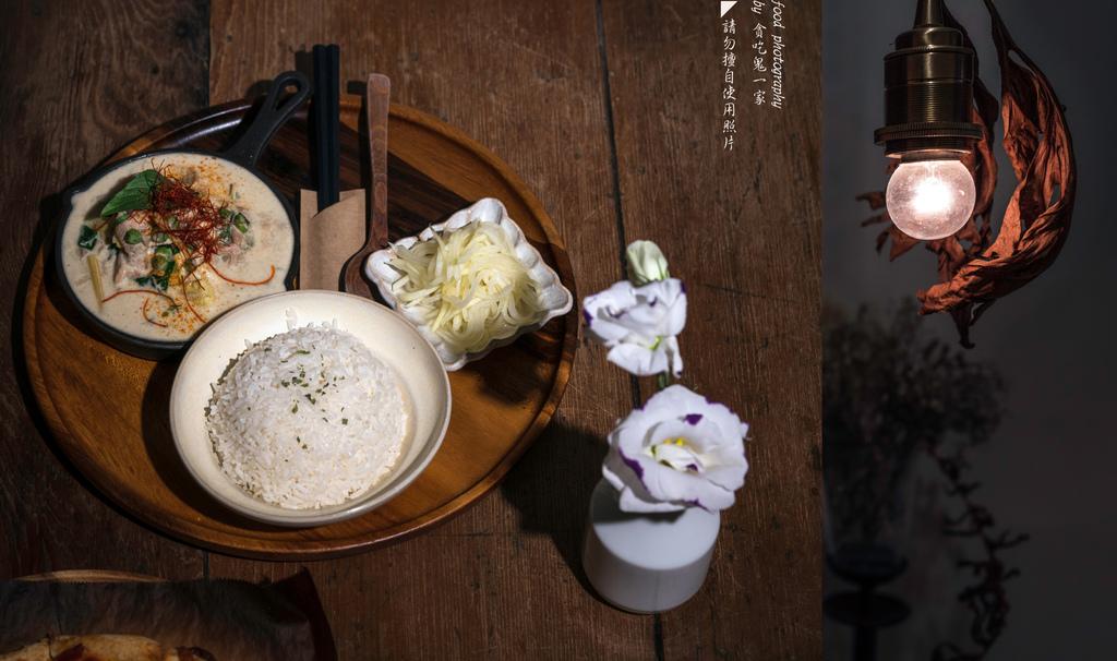 嘉義美食。穀谷|隱藏版嘉義咖哩,搭配迷人的日式老宅。(內有菜單)