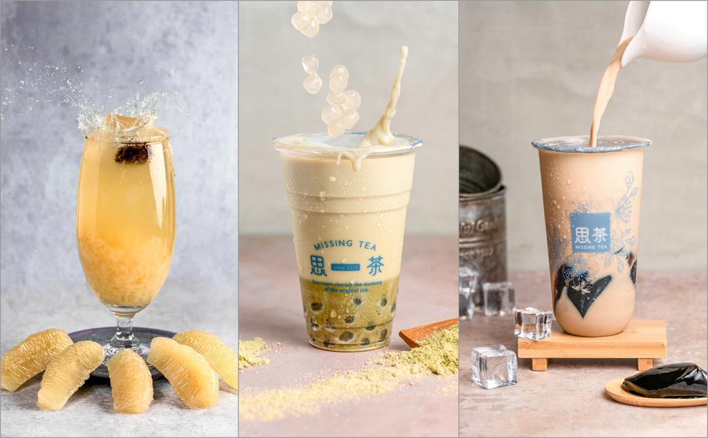 新竹飲料。思茶|再訪思茶:中秋限定的老欉文旦綠茶、客家珍珠擂擂鮮奶與醇厚仙草奶凍。