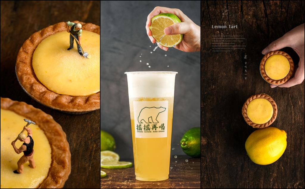 新竹飲料。搖搖再喝 SHAKE SHAKE|新品限量登場:邊喝邊吃,檸檬塔組合只要 $88!