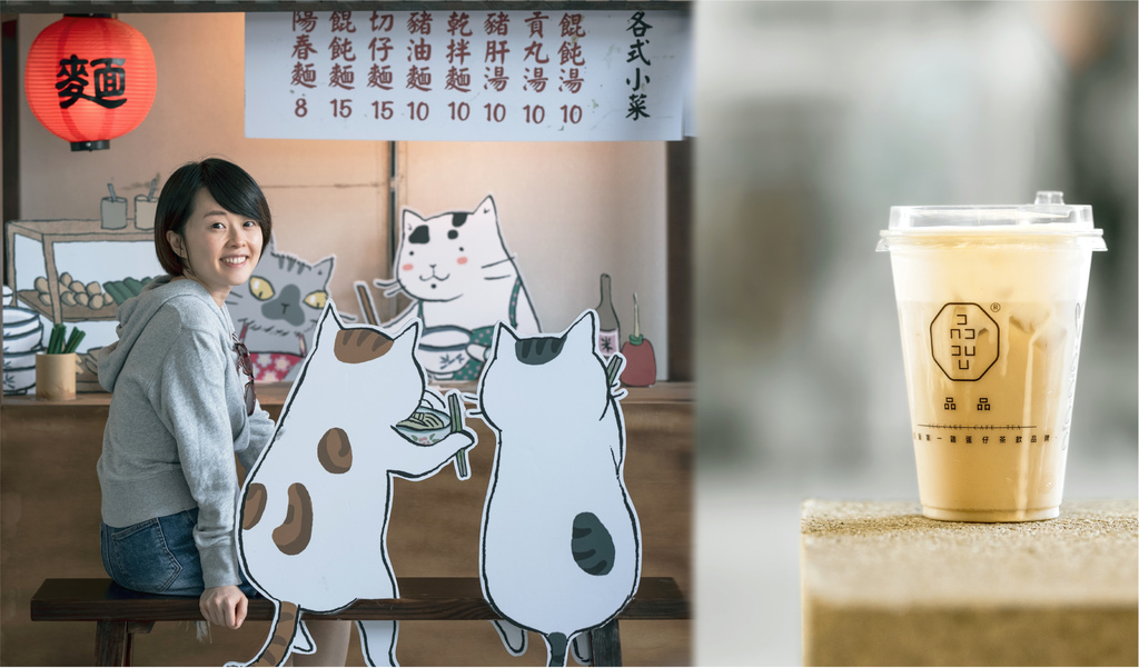 鐵鹿大街|台中車站美食街一日遊:貓小姐特展、精選3間餐廳&伴手禮。