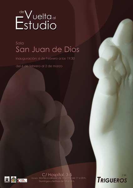 O Sculpture 2 Mar