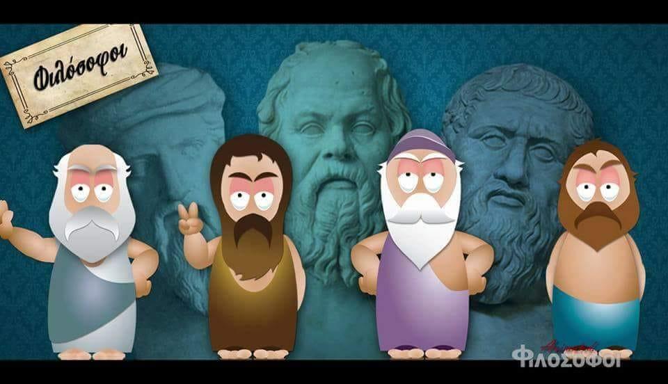 Animated Φιλόσοφοι στην Ερτ3 –Thisisus.gr