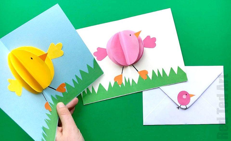 Πασχαλινές Κάρτες Pop up