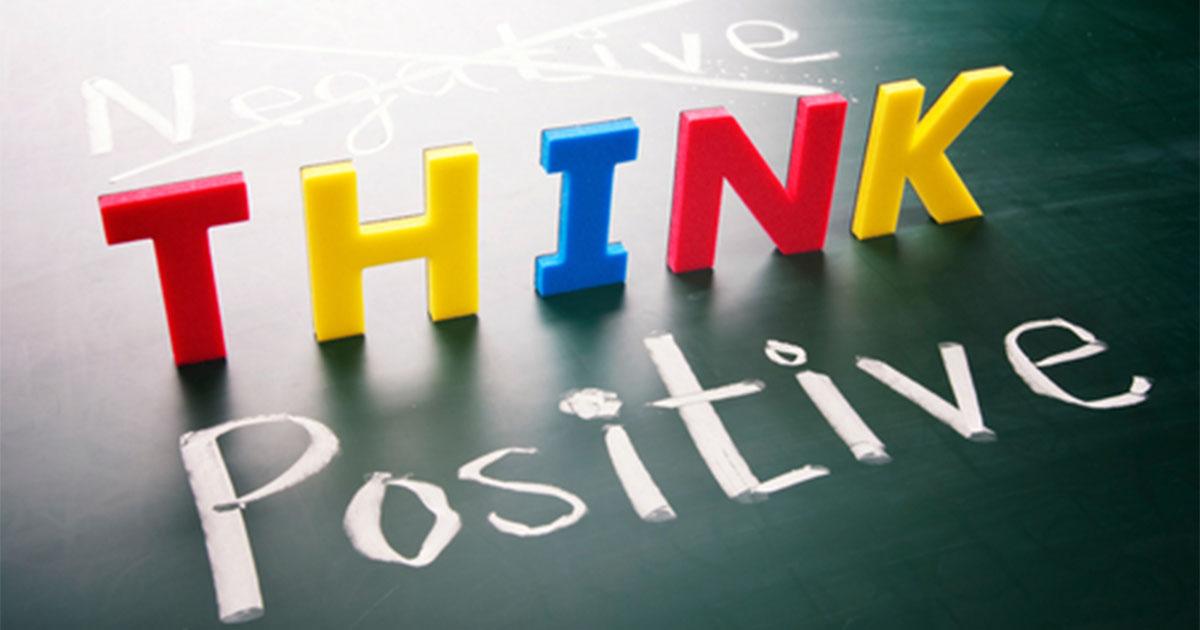 Βοηθάμε τα παιδιά μας να βλέπουν πάντα τη θετική πλευρά- Thisisus.gr