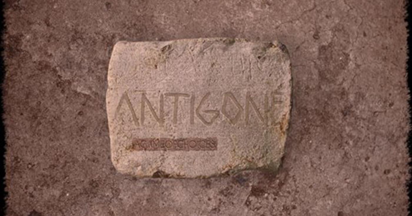 Αντιγόνη Online! Ψηφιακό Παιχνίδι του Δημοτικού Θεάτρου Πειραιά –Thisisus.gr