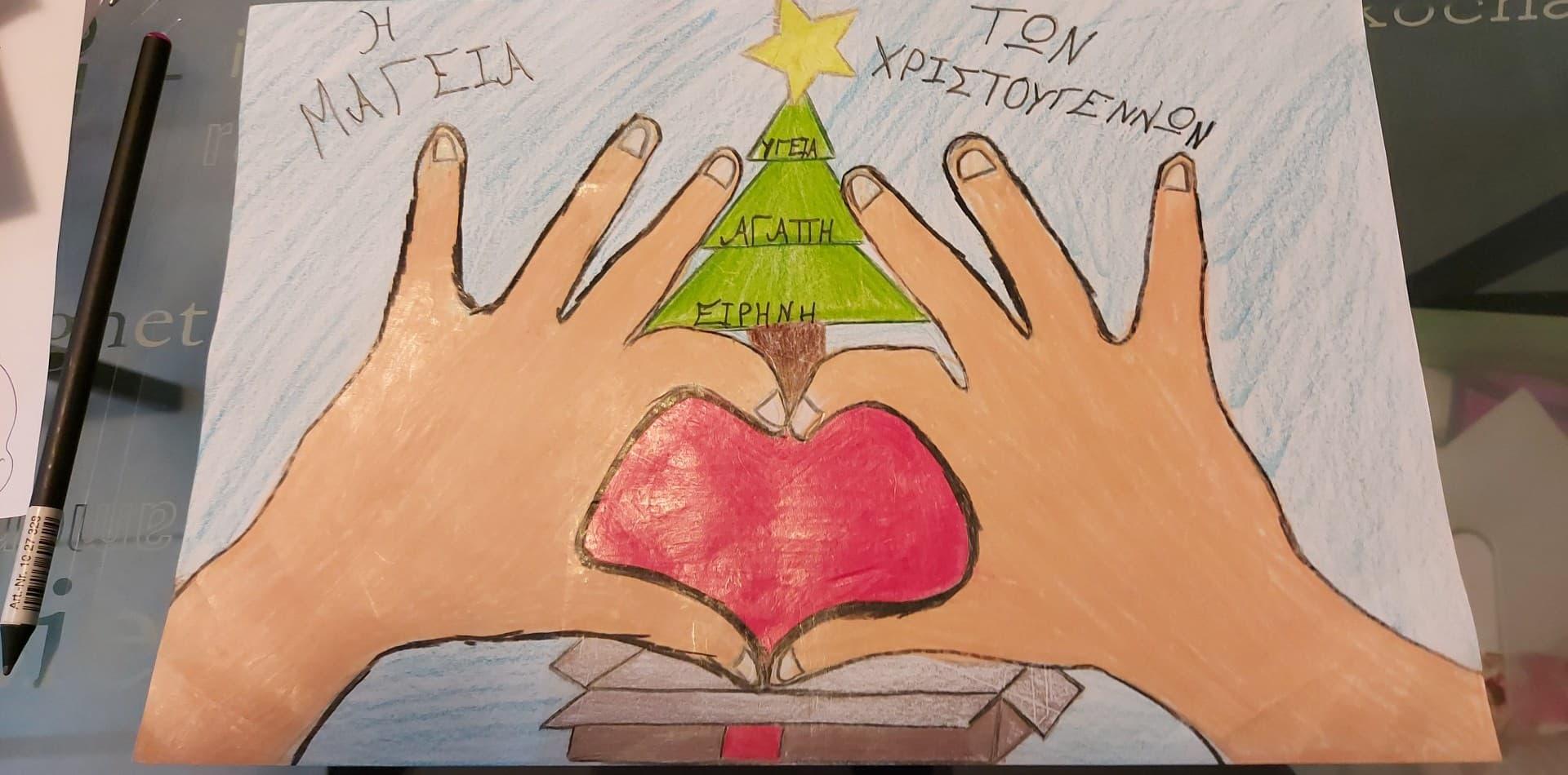 ΑΠΟΚΛΕΙΣΤΙΚΟΤΗΤΑ: Νέο Χριστουγεννιάτικο τραγούδι  – Thisisus.gr