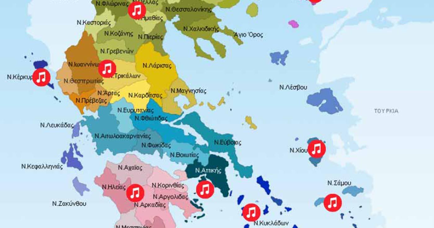 Ακούστε τα Χριστουγεννιάτικα Κάλαντα απ' όλη την Ελλάδα -Thisisus.gr