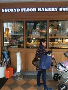 Taipei bakeries