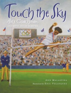 touchthesky-picturebook