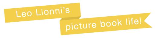 leo-leonni-picture-book-life