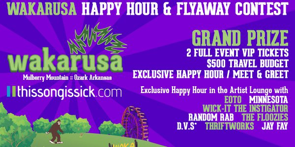Win A Trip To Wakarusa Music Festival Including VIP Weekend Tickets