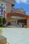 Wen Au Elementary School