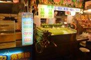 2013-07-11 Taiwan Trip 1411