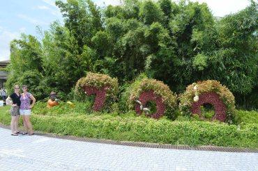 2013-07-14 Taiwan Trip 1758 ---