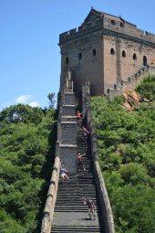 2013-07-15 Beijing 1884 ---
