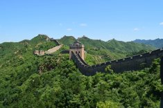 2013-07-15 Beijing 1925 ---