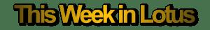 this-week-in-lotus-logo