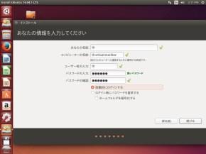 Ubuntu-14.04.1_Windows7_UEFI_dual-boot_install_20