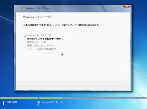 Windows7_UEFI_VHD-install_on_new_drive27