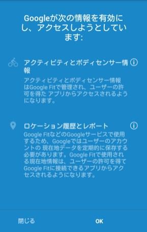 Google Fit_3