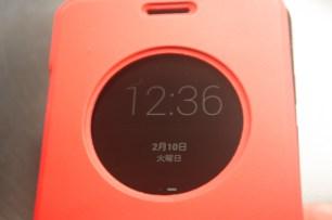 ASUS_ZenFone5_A500KL-16G-6031