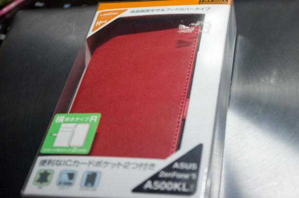 ZenFone5 A500KL ブックカバー・レザーケース箱。シールをうまく剥がせない。
