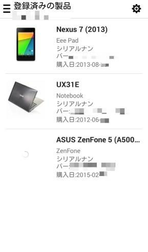 MyASUS_app_3