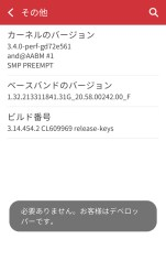 device-2015-10-17-173705