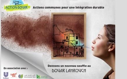 Terre et Humanisme Maroc en Actions Douars