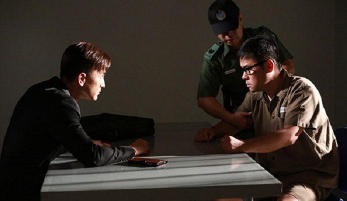 Tâm Lý Truy Hung - Mind Hunter SCTV9 2017