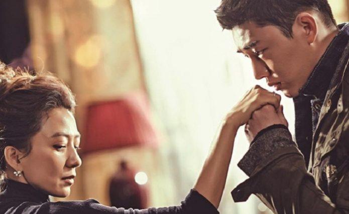Mối Tình Bí Mật -Secret Love Affair VTV3