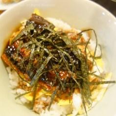 Unagi Don (Eel Donburi Bowl)