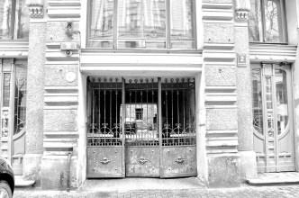 Neustadt (Quit Centre) - Riga