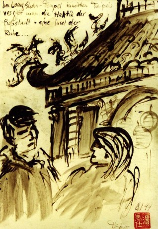 TaiwanG3-Begegnung im Tempel