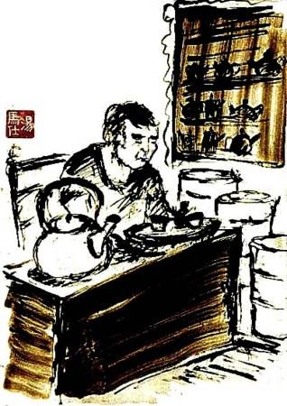 TaiwanG4-Der Teemeister