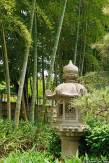 Akatsuka Botanical Garden (赤塚植物園)