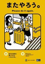 U-Bahn-Etikette / Subway Etiquette (08/2010)
