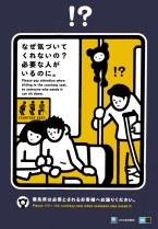 U-Bahn-Etikette /Subway Etiquette (10/2012)