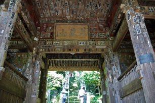 Sugimoto Dera (杉本寺) / Niō-gate