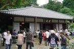 Meigetsu-in (明月院)