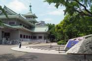 Tōkyō Memorial Hall (東京都慰霊堂)