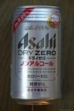 Asahi Dry Zero (2013.12)