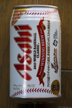 Asahi Winning Brew (2013.02)