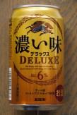 Kirin Koi Aji Deluxe (2013.02)