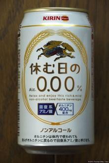Kirin Yasumu-no Hi 0%