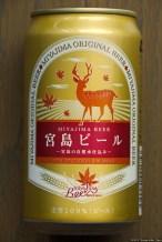 Miyajima Beer (2013.07)