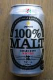 Sapporo 100% Malt (2013.08)
